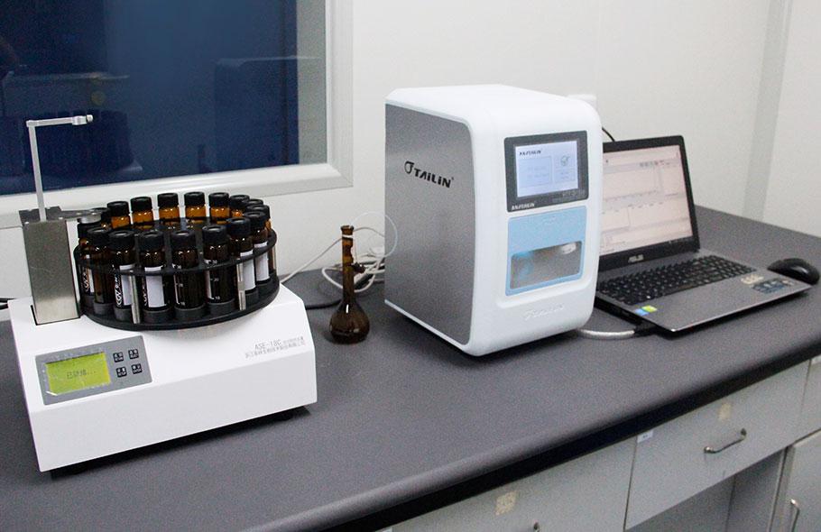制药用水总有机碳分析