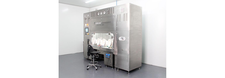 细胞培养隔离器