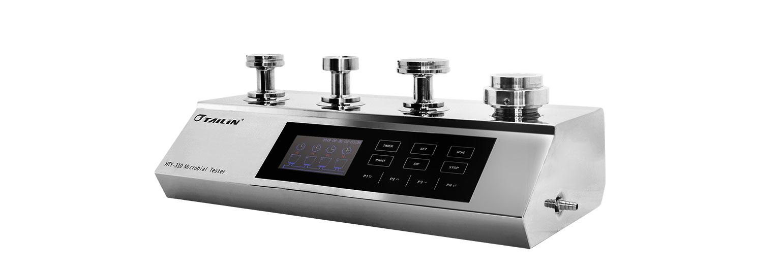 微生物检验仪HTY-310