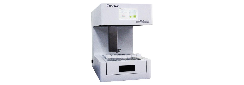 自动取样装置 ASE-70