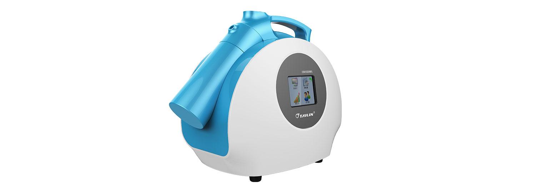 雾化过氧化氢消毒机 FHP3 Pro